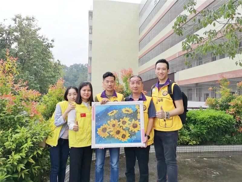 齐芯奋进,爱创未来——云浮市特殊教育学校狮爱图书室爱心捐赠活动