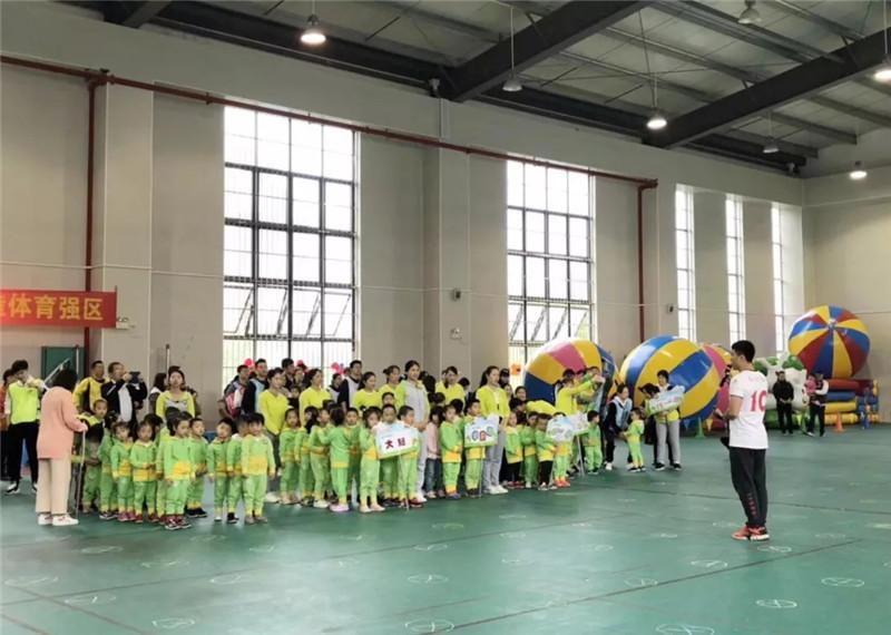 """""""疯狂动物城""""亲子运动会——香港艾乐大江郡幼儿园"""