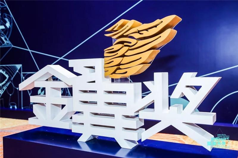 """【致敬时代 赋能未来】 艾乐教育荣获2018网易教育金翼奖之""""影响力儿童教育品牌"""""""