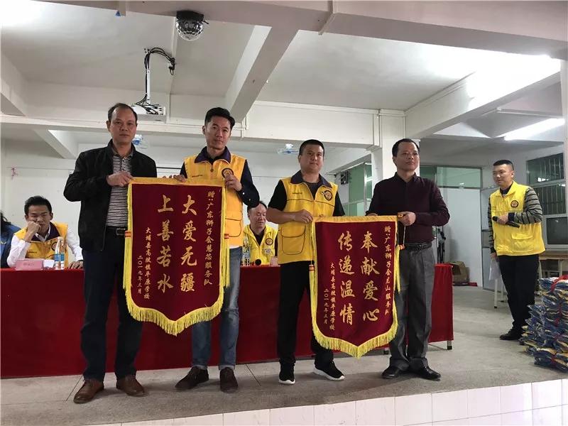 广东狮子会慧芯服务队捐赠助学见真情活动